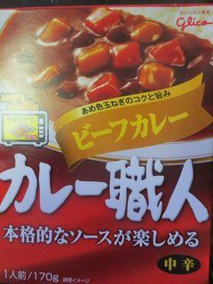 IMG_7225_R.JPG